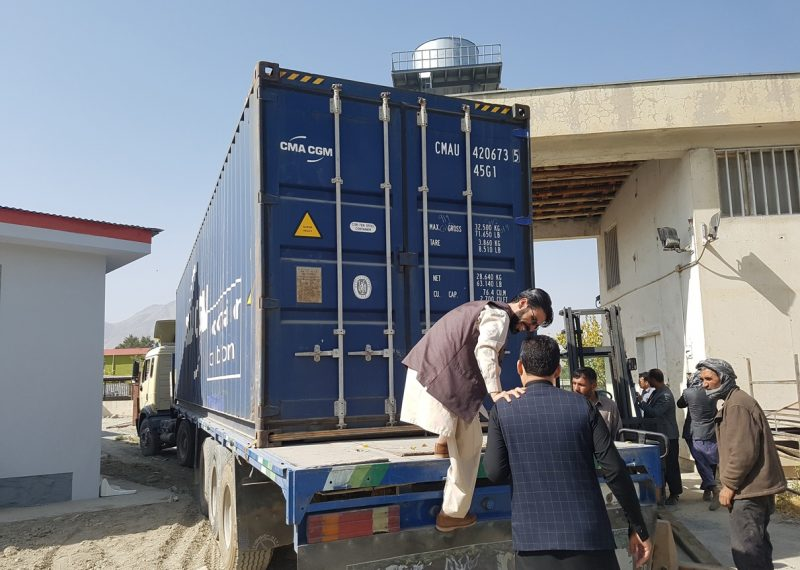 ADHP Afghanistan Project